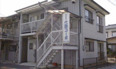 代田コーポ外観イメージ