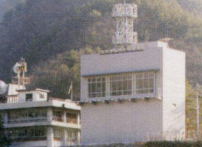 小渋ダム管理事務所