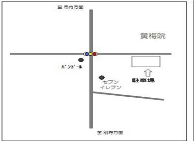 月極駐車場30案内図イメージ