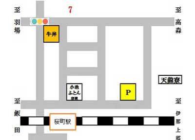 月極駐車場35案内図イメージ