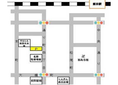 月極駐車場41案内図イメージ